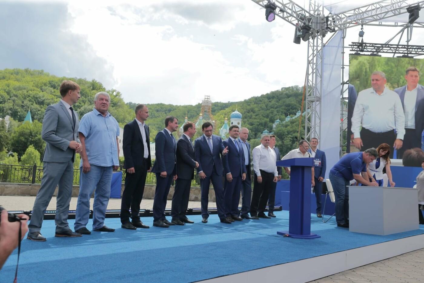 В Святогорске состоялся Форум Оппозиционного блока «Сила Донбасса» (ФОТО), фото-7