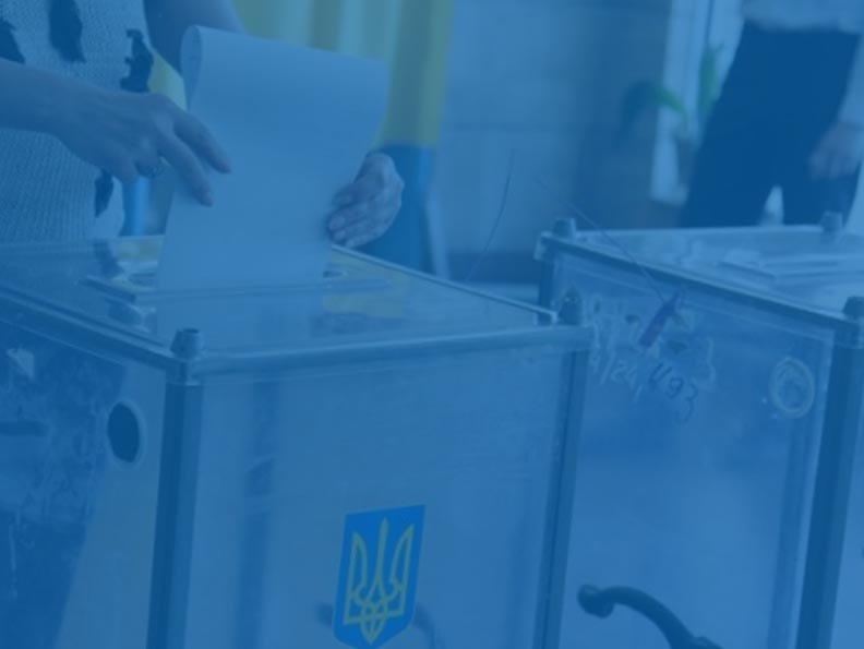 «Оппозиционная платформа» предупредила членов комиссии 49 округа об ответственности за фальсификации, фото-1