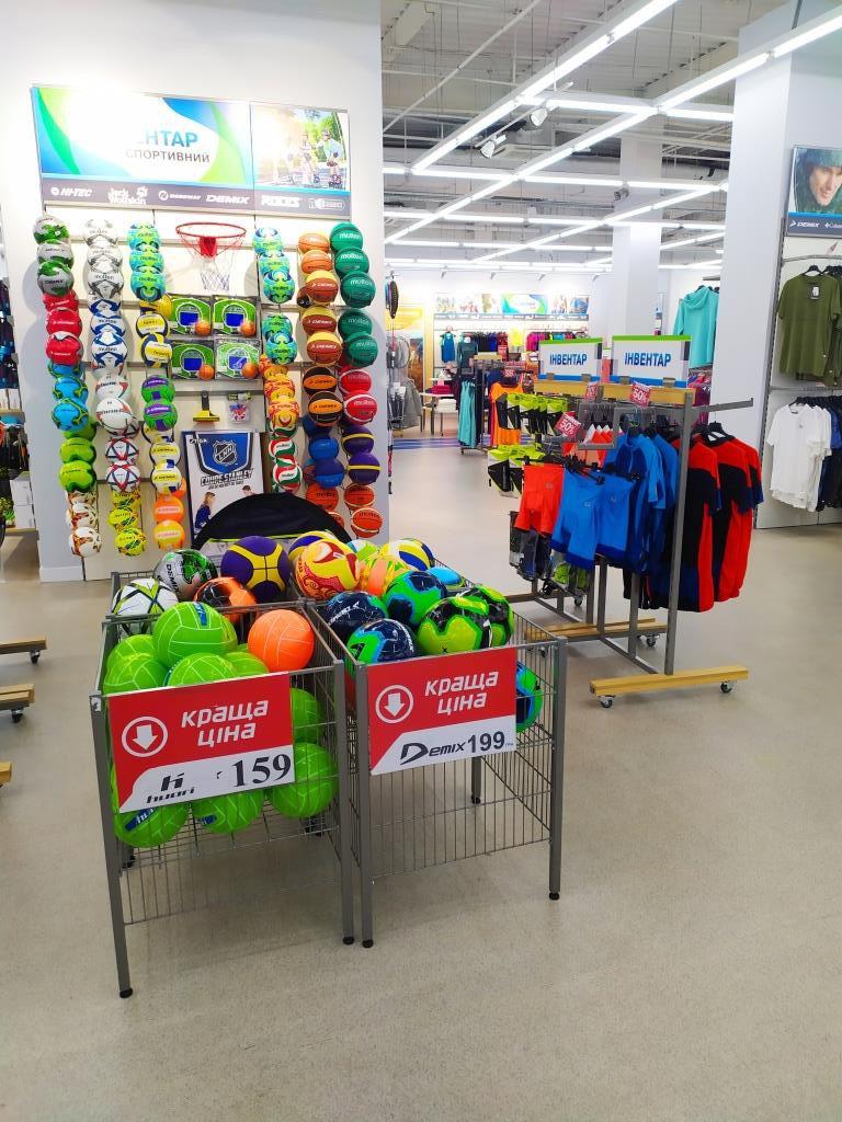 21 и 22 сентября  – День Рождения магазина Sportlandia в ТРЦ ПортCity, фото-4