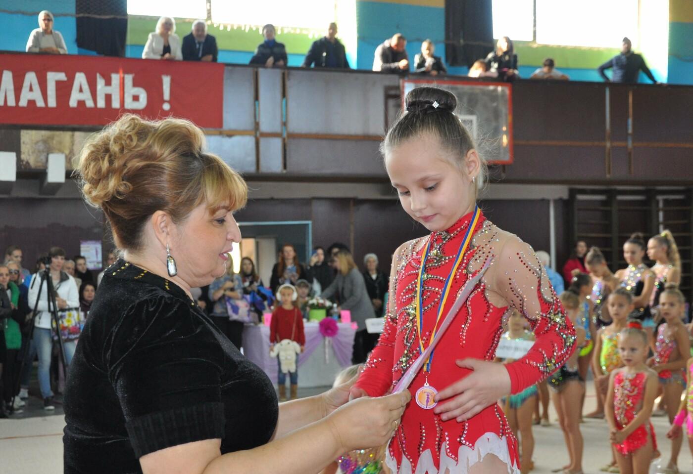 Мариупольцев приглашают на 9-й турнир по художественной гимнастике «Елизавета», фото-42