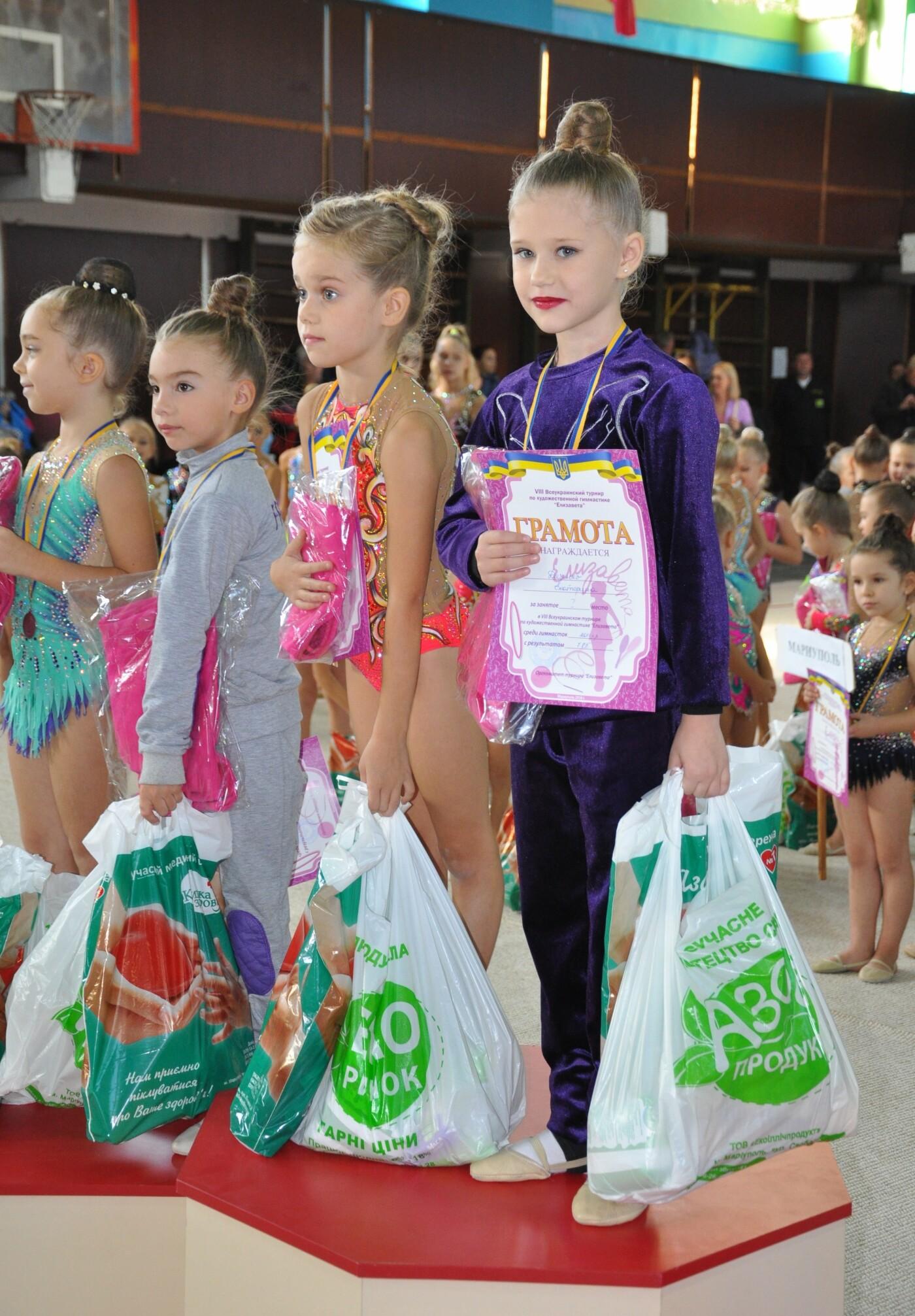 Мариупольцев приглашают на 9-й турнир по художественной гимнастике «Елизавета», фото-6