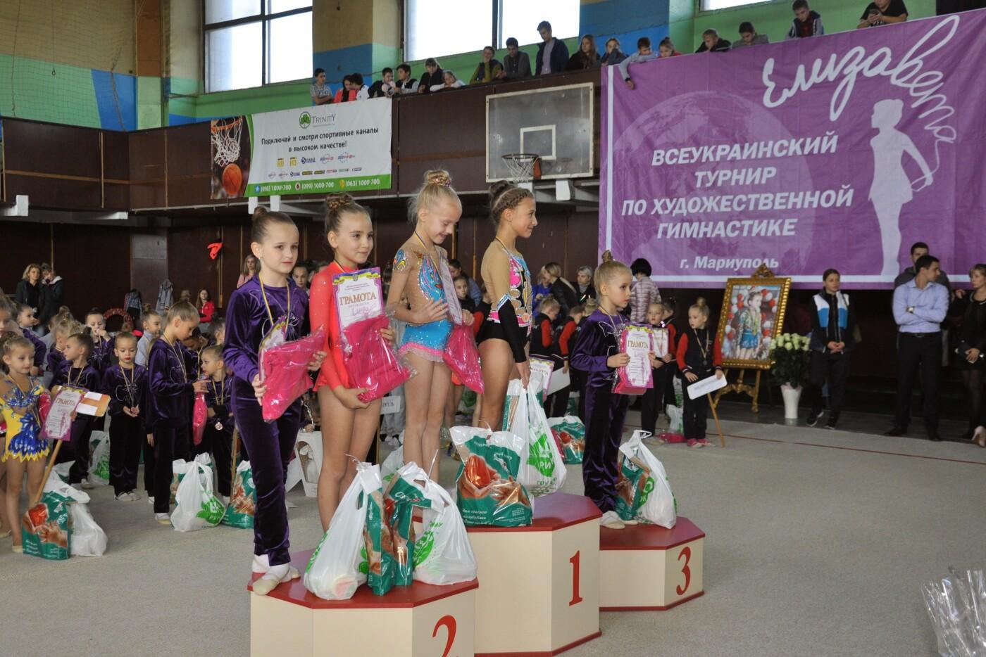 Мариупольцев приглашают на 9-й турнир по художественной гимнастике «Елизавета», фото-10