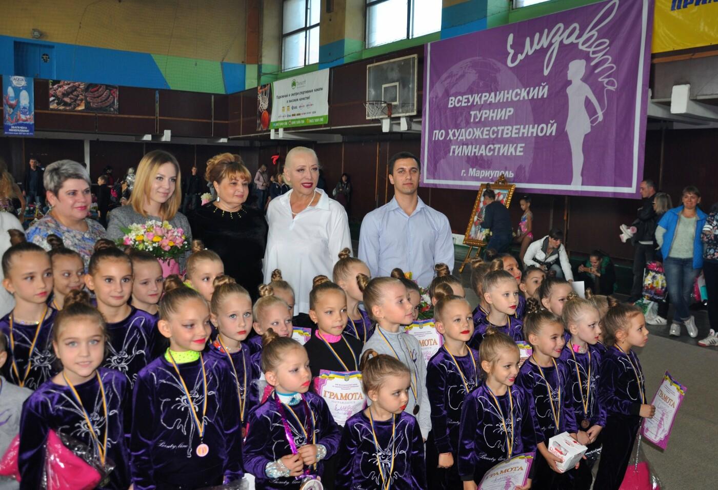 Мариупольцев приглашают на 9-й турнир по художественной гимнастике «Елизавета», фото-30