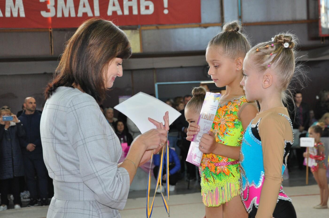 Мариупольцев приглашают на 9-й турнир по художественной гимнастике «Елизавета», фото-2