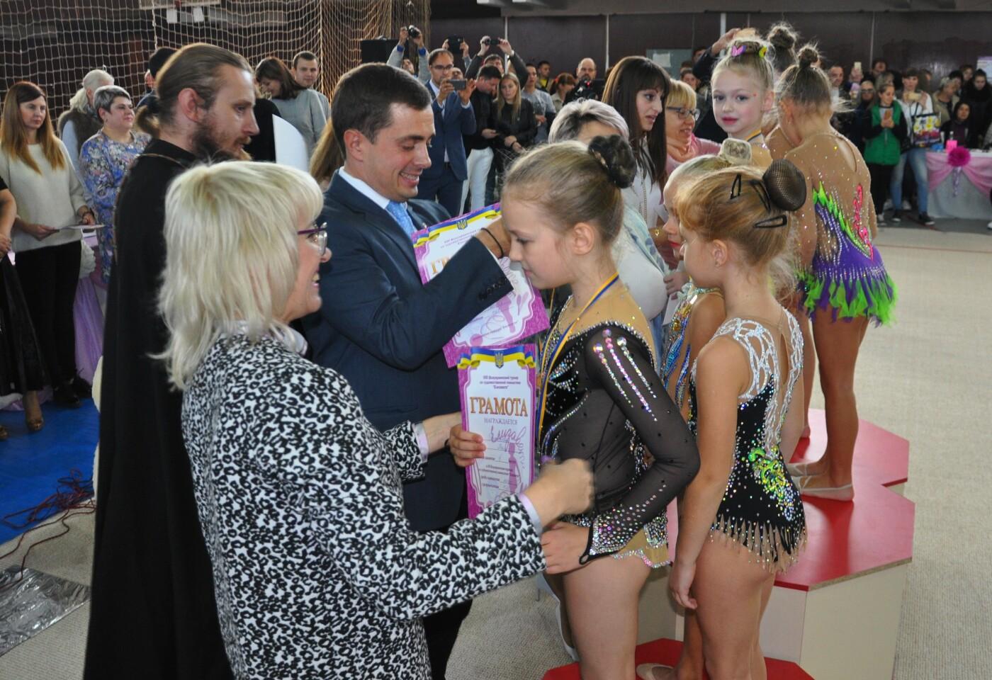 Мариупольцев приглашают на 9-й турнир по художественной гимнастике «Елизавета», фото-4