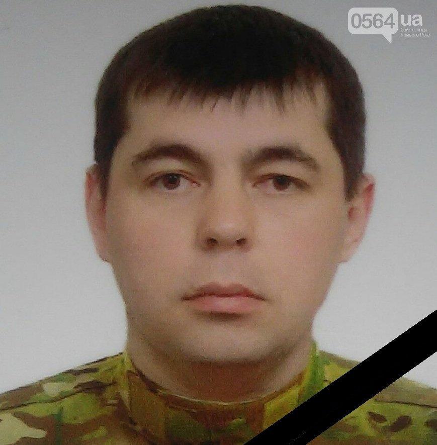 Погибший на мариупольском заводе рабочий оказался бывшим военнослужащим, - ФОТО, фото-2