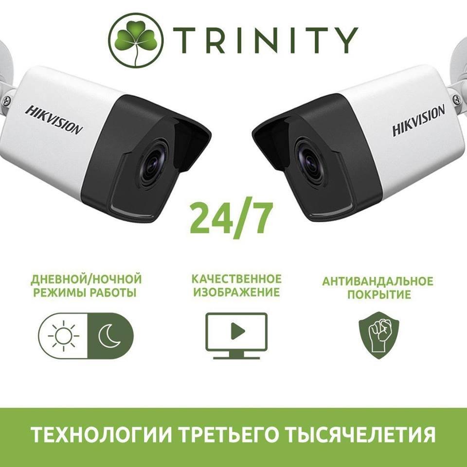 Почему видеонаблюдение от TRINITY - это технологии третьего тысячелетия?, фото-1