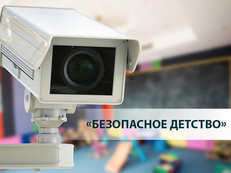 Безопасность в мариупольских детсадах: компания «ФОРМАТ» устанавливает камеры видеонаблюдения, фото-1