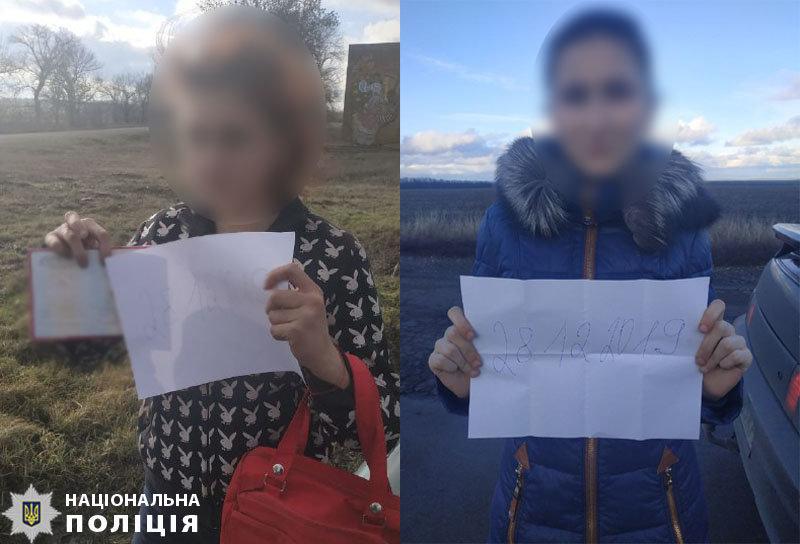 Пропавших мариупольских школьниц нашли в Волновахском районе, - ФОТО, фото-1
