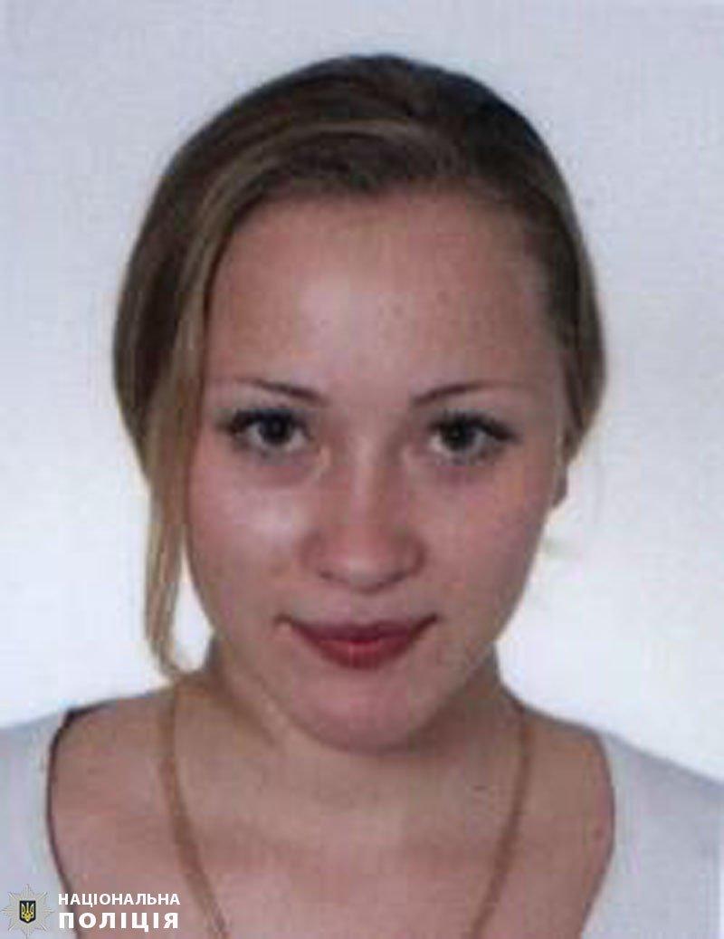 В Мариуполе пропала мать двоих детей, - ФОТО, фото-2