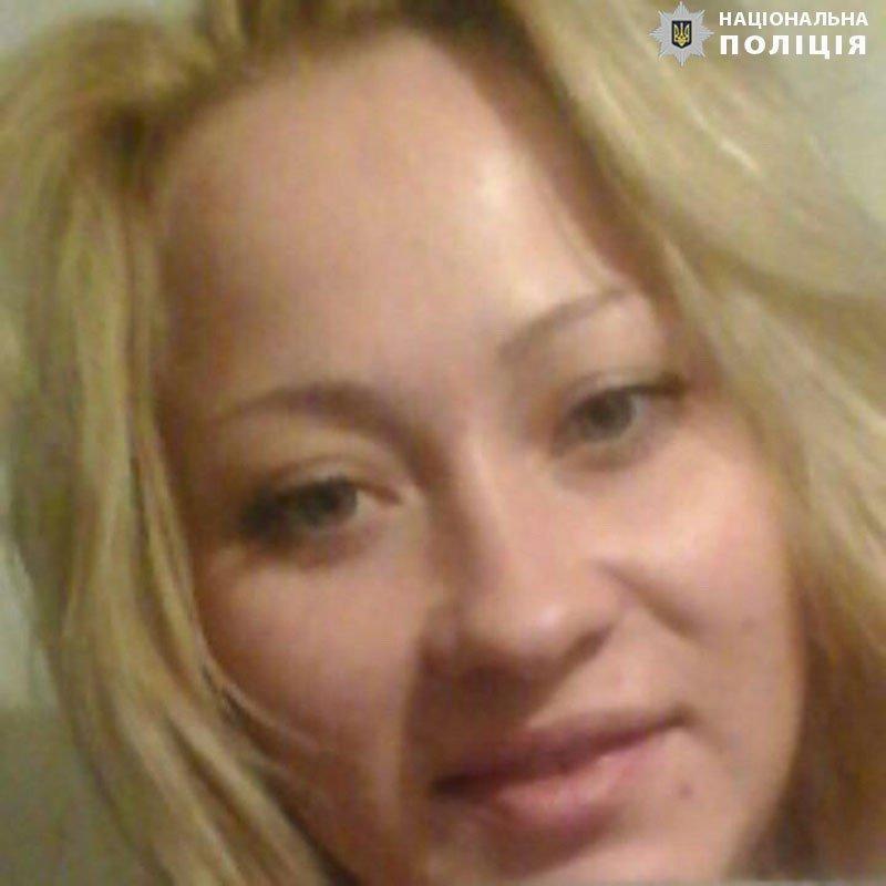 В Мариуполе пропала мать двоих детей, - ФОТО, фото-1