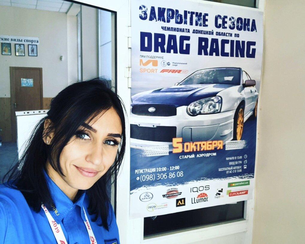 Катерина Наседкина, вице-президент Федерации автомобильной и автоспорта Донецкой области, - о  пятилетии Чемпионата Drag Racing, фото-7