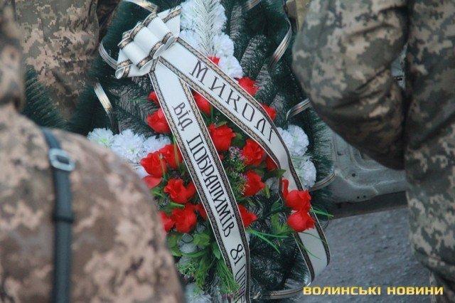 Мариуполь попрощался с погибшим бойцом Николаем Сорочуком, - ФОТО, фото-8