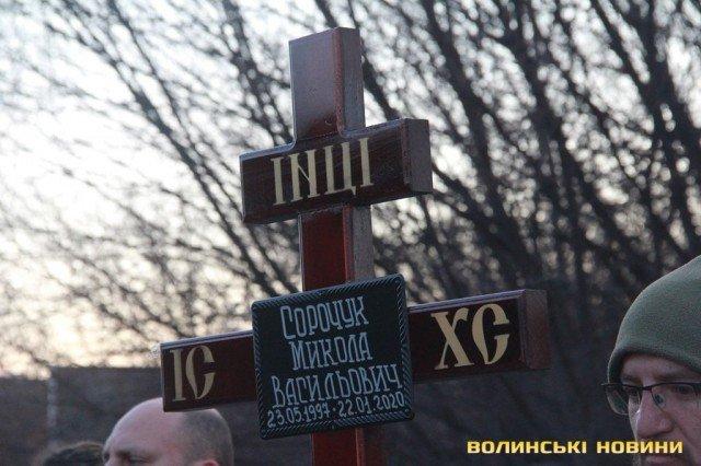 Мариуполь попрощался с погибшим бойцом Николаем Сорочуком, - ФОТО, фото-6