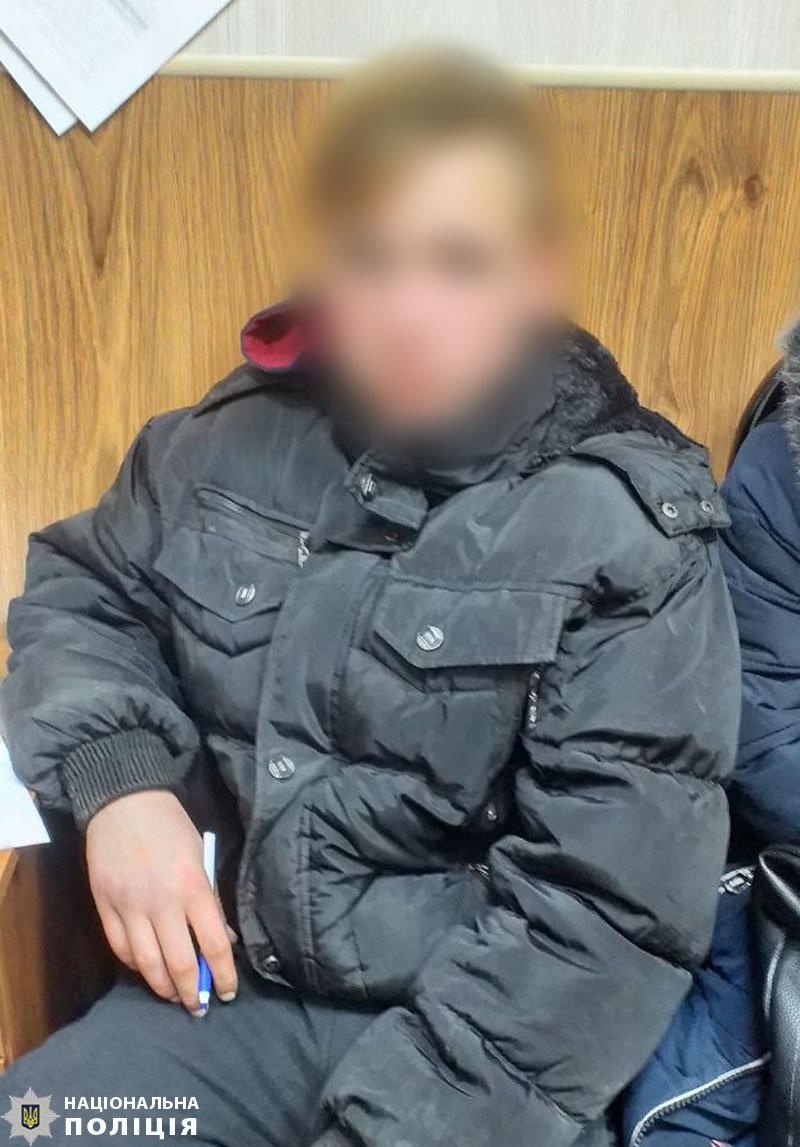 В Мариуполе разыскивают пропавшего подростка, - ФОТО, ДОПОЛНЕНО, фото-1