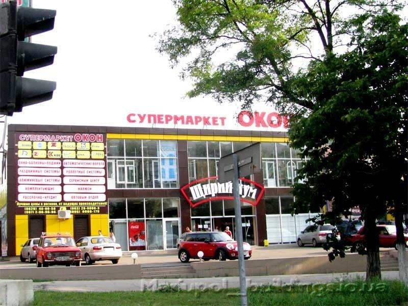Где в Мариуполе выгодно заказать окна?, фото-1