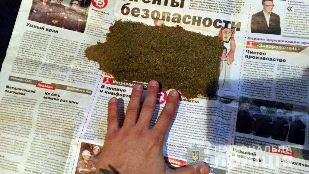 Марихуана на 300 тысяч гривен: мариуполец на дому наладил производство наркотиков, - ФОТО, фото-7