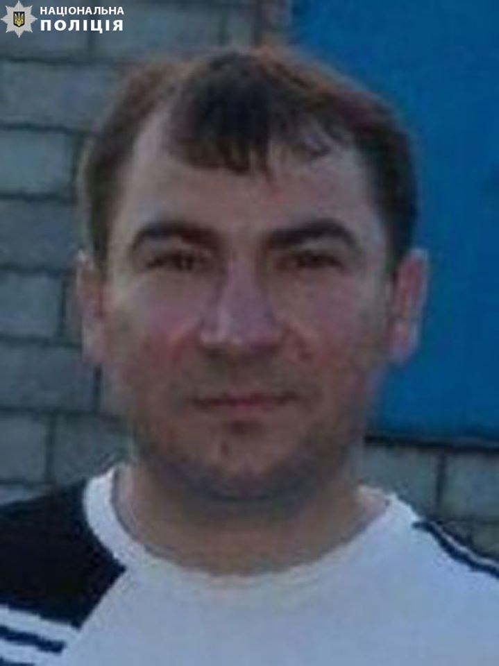 Полиция Мариуполя более 5 лет разыскивает пропавшего мужчину, - ФОТО, фото-1