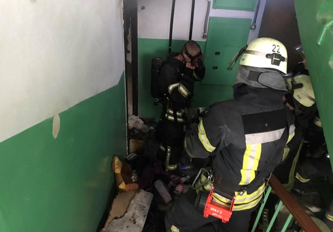 В Мариуполе в пожаре погибла 56-летняя женщина, - ФОТО, фото-1