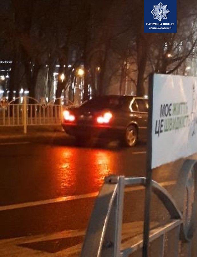 Мариупольские полицейские нашли водителя BMW, который влетел в забор, - ФОТО, фото-3