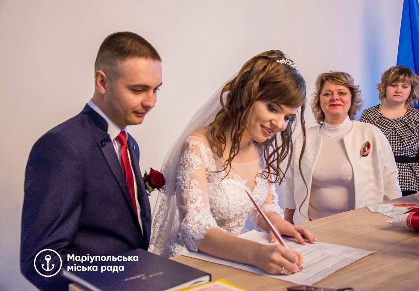 В Мультицентре на Левобережье провели первую свадебную церемонию, фото-1