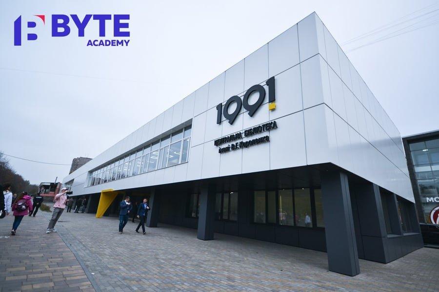 IT Академия BYTE открывает новый филиал в центре развития стартапов 1991, фото-1