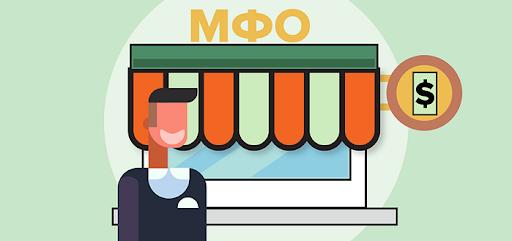 Займ в МФО или Кредит в банке: что выбрать?, фото-1