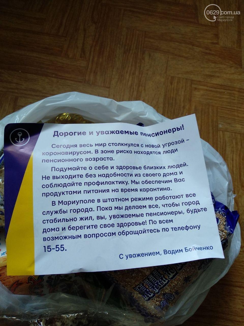Почему во всем мире страны спасают экономику, а в Украине (и Мариуполе), - пенсионеров , фото-4
