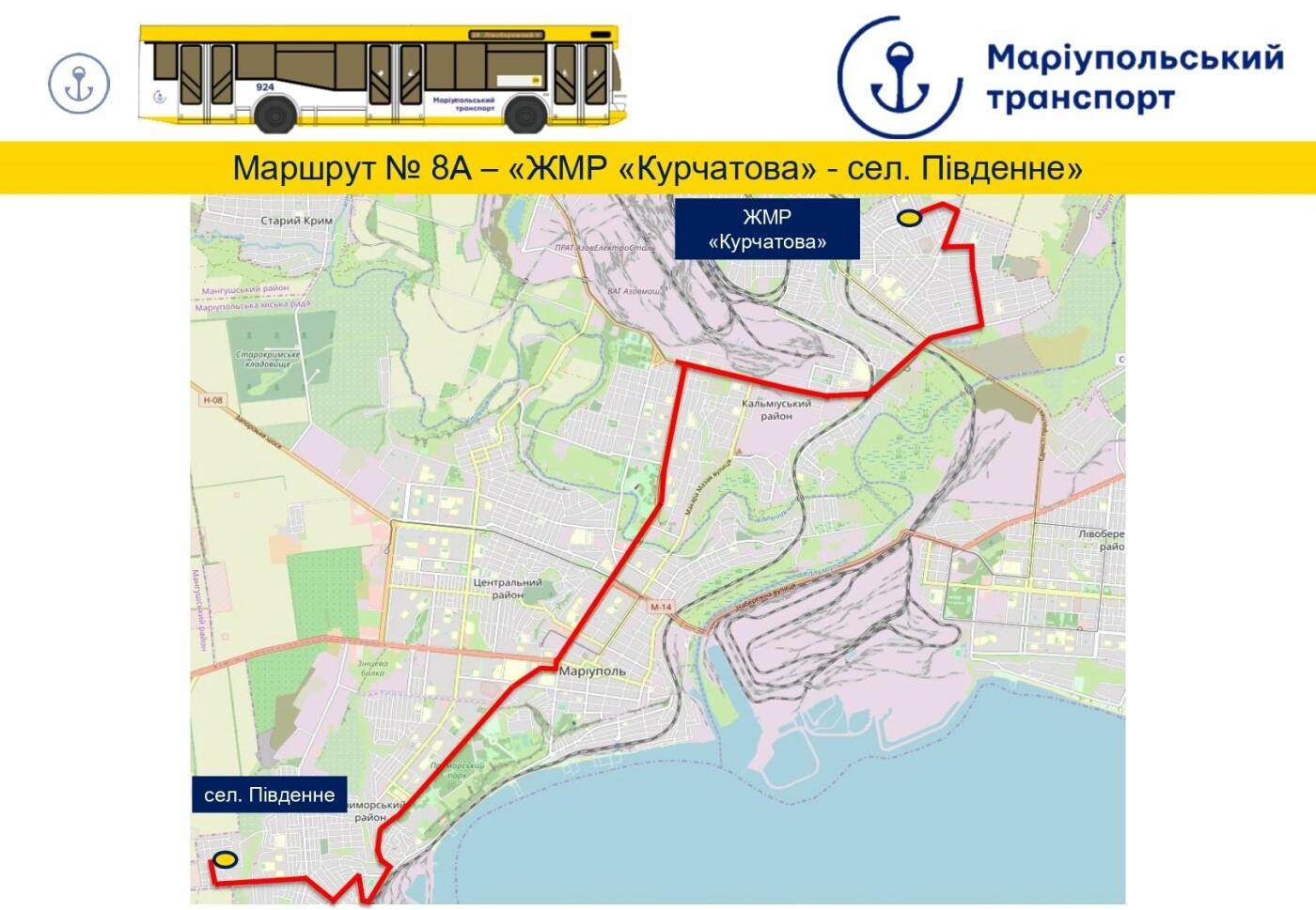 Перемены в транспорте: в Мариуполе отменили ряд маршрутных такси и изменили движение автобусов, фото-2