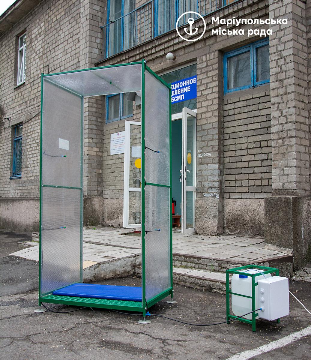 В Мариуполе  для безопасности врачей закупили  специальные рамки,- ФОТО, фото-3