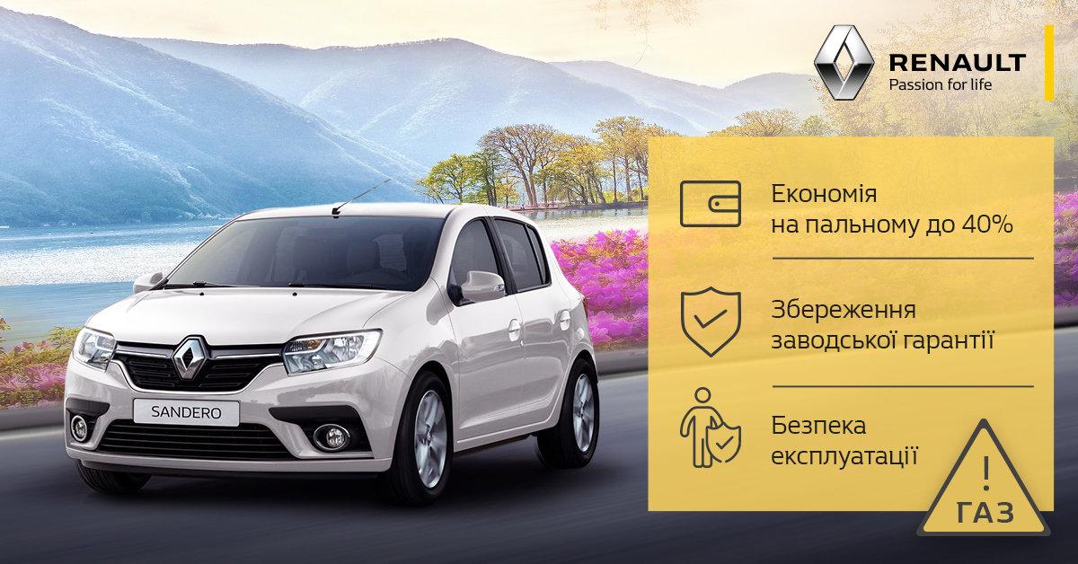 АКЦИЯ в NISSAN + Лимитированная серия Renault ULTRAMARINE!, фото-13