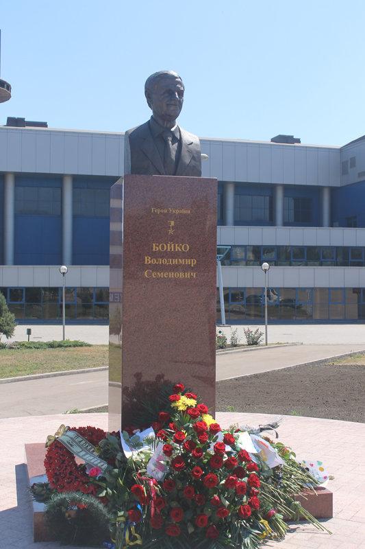 Памяти Великого украинца Владимира Бойко посвящается..., фото-39