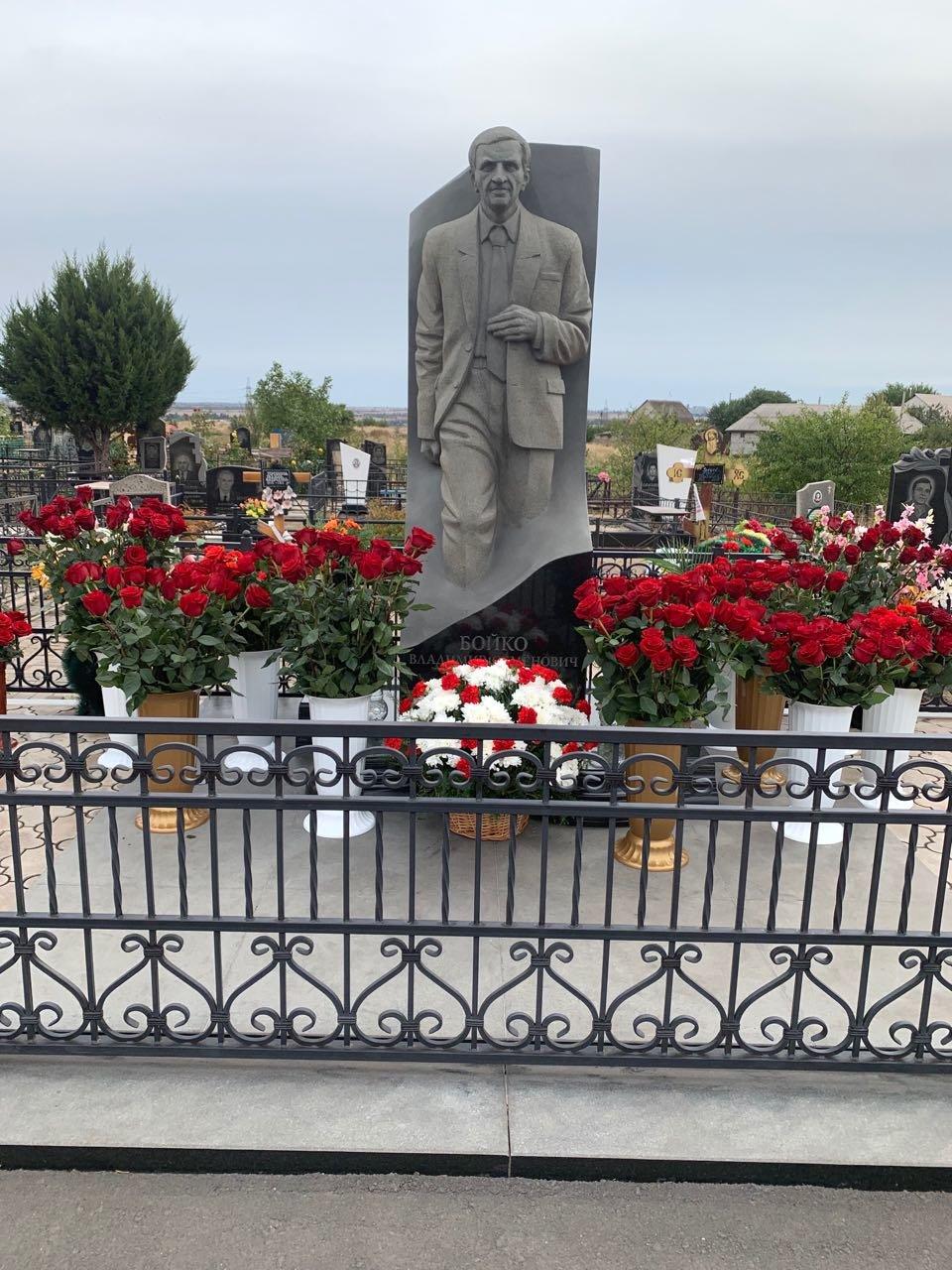 Памяти Великого украинца Владимира Бойко посвящается..., фото-44