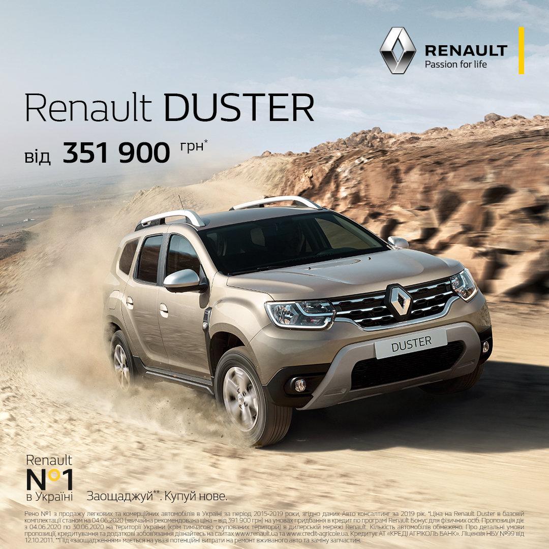 АКЦИЯ в NISSAN + Лимитированная серия Renault ULTRAMARINE!, фото-10