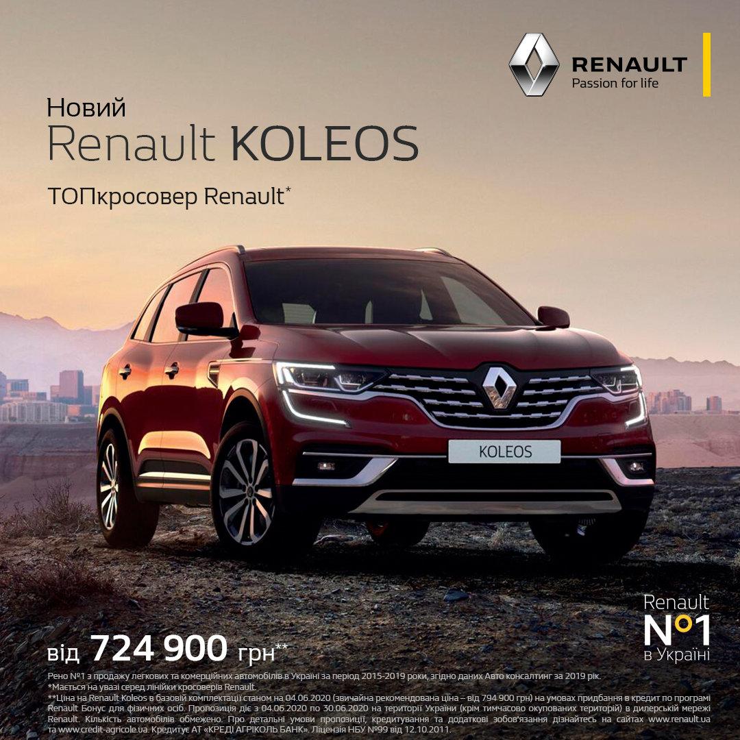 АКЦИЯ в NISSAN + Лимитированная серия Renault ULTRAMARINE!, фото-12