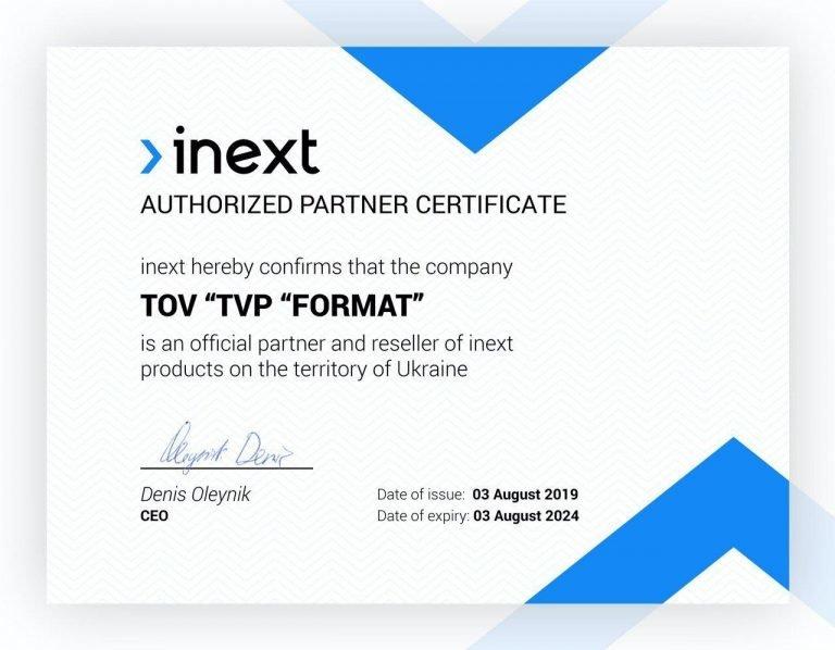 Компания «Формат» стала сертифицированным партнером › inext, фото-1