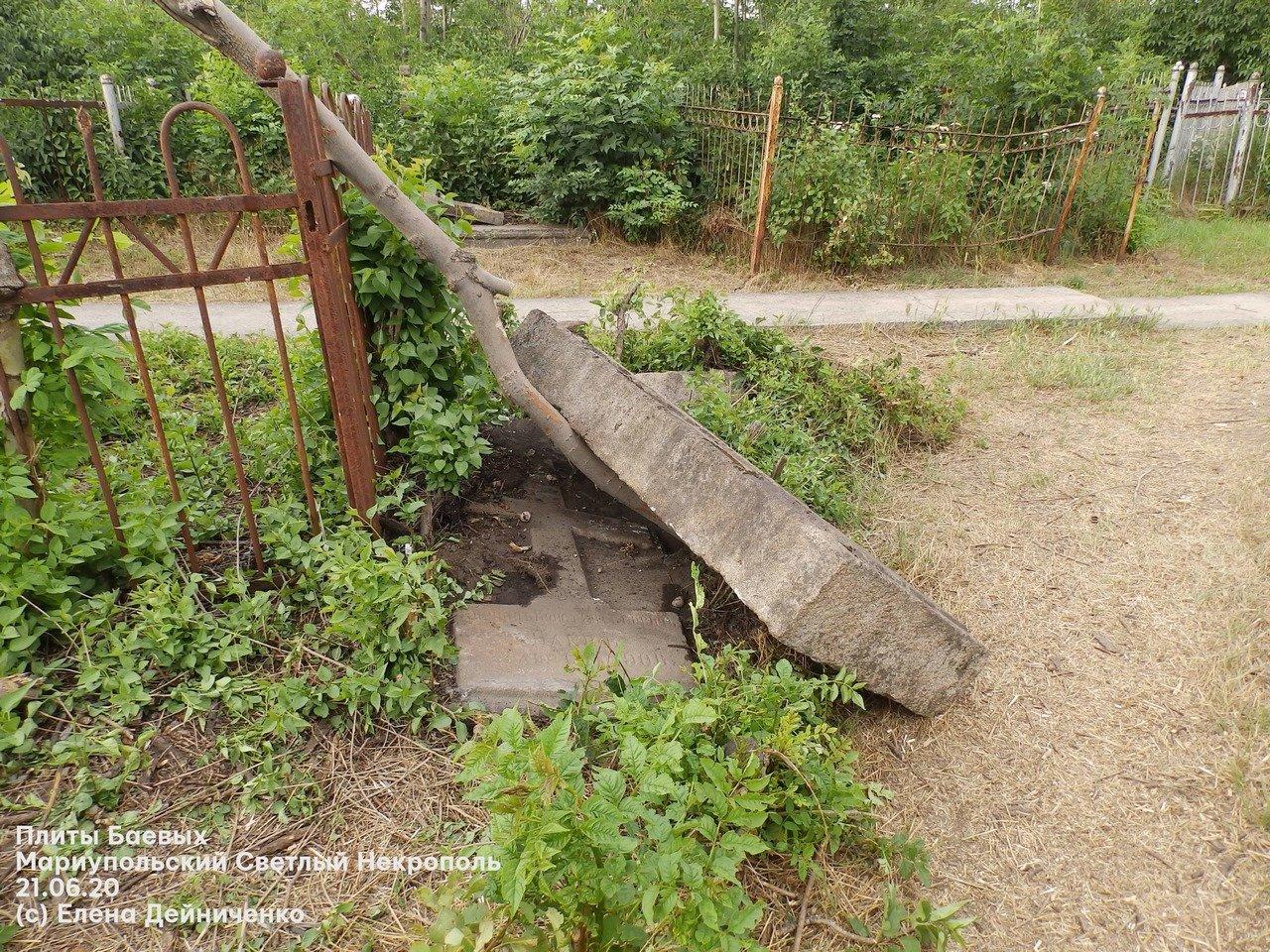 В Мариуполе археологи раскопали сразу две интересные находки,- ФОТО, фото-3