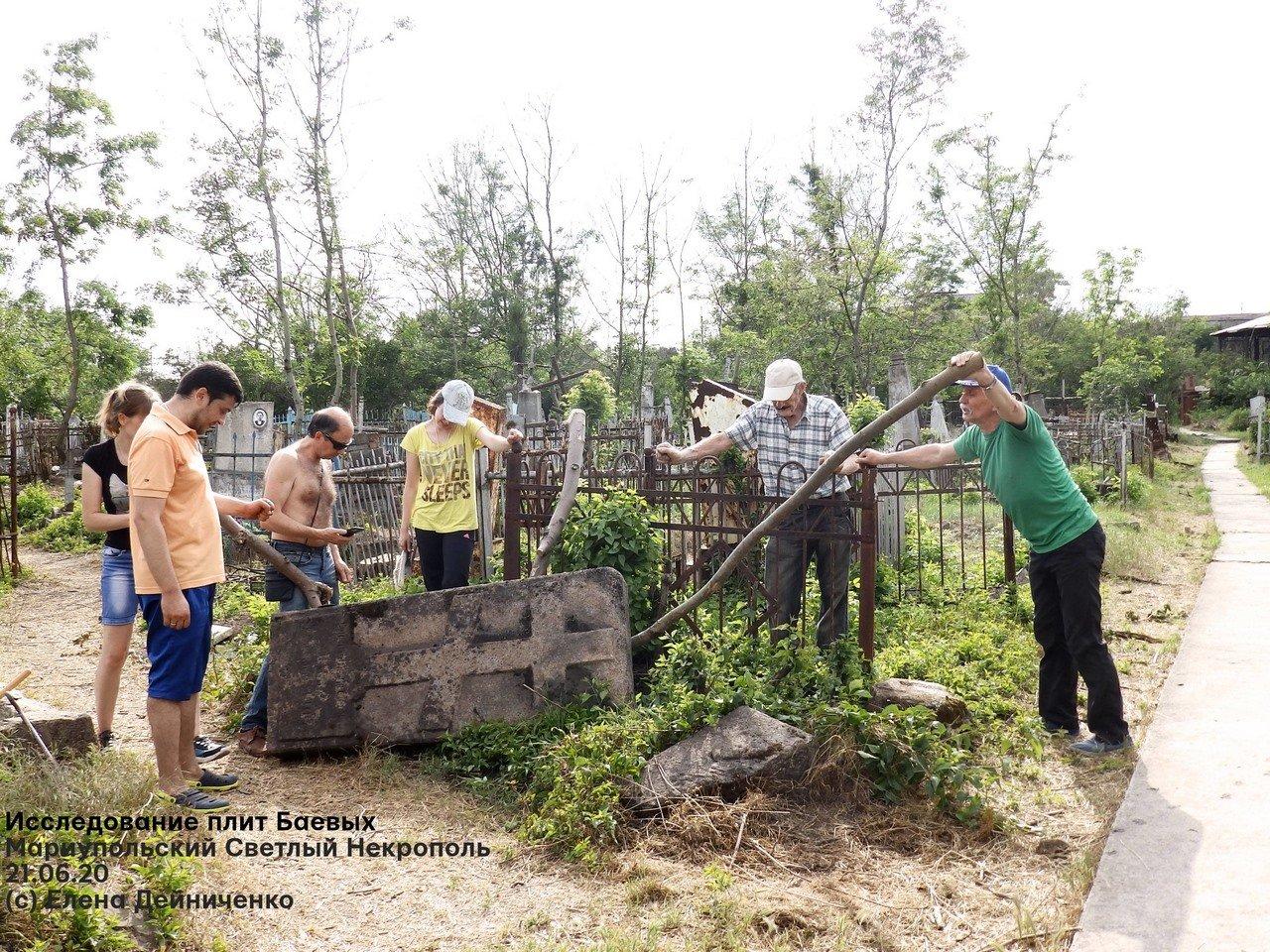 В Мариуполе археологи раскопали сразу две интересные находки,- ФОТО, фото-4