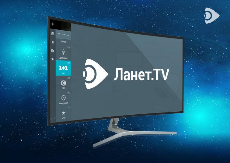 Смотреть онлайн ТВ на Ланет.TV. Украинское телевидение онлайн, фото-2