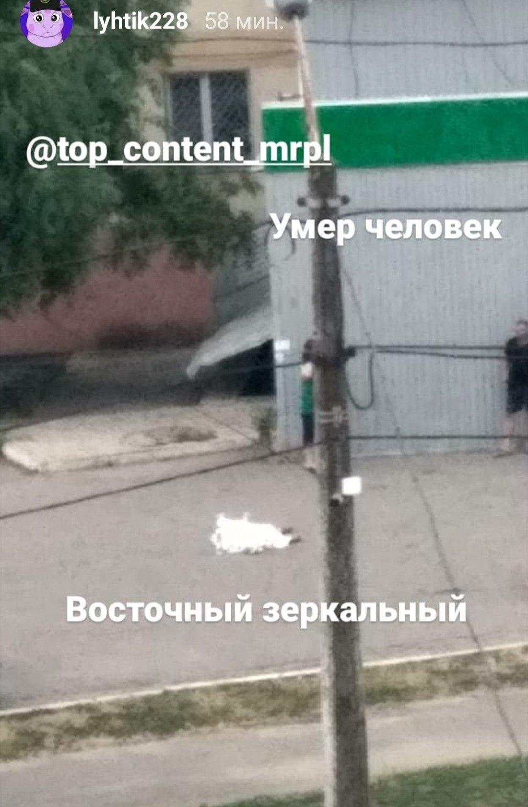 В Мариуполе обнаружили труп мужчины,- ФОТО, фото-3