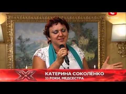 """Финалистка """"Х-фактора"""" Катерина Соколенко ушла медсестрой на фронт, - ФОТО , фото-5"""