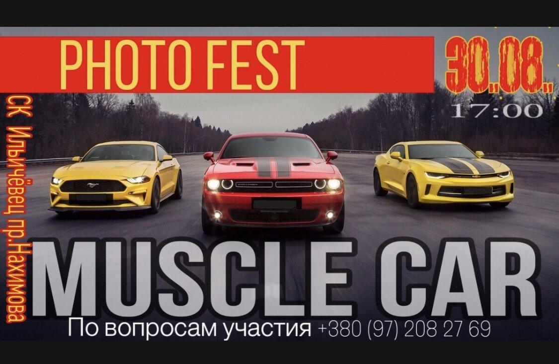 Впервые в Мариуполе фото-фестиваль Muscle car, фото-1