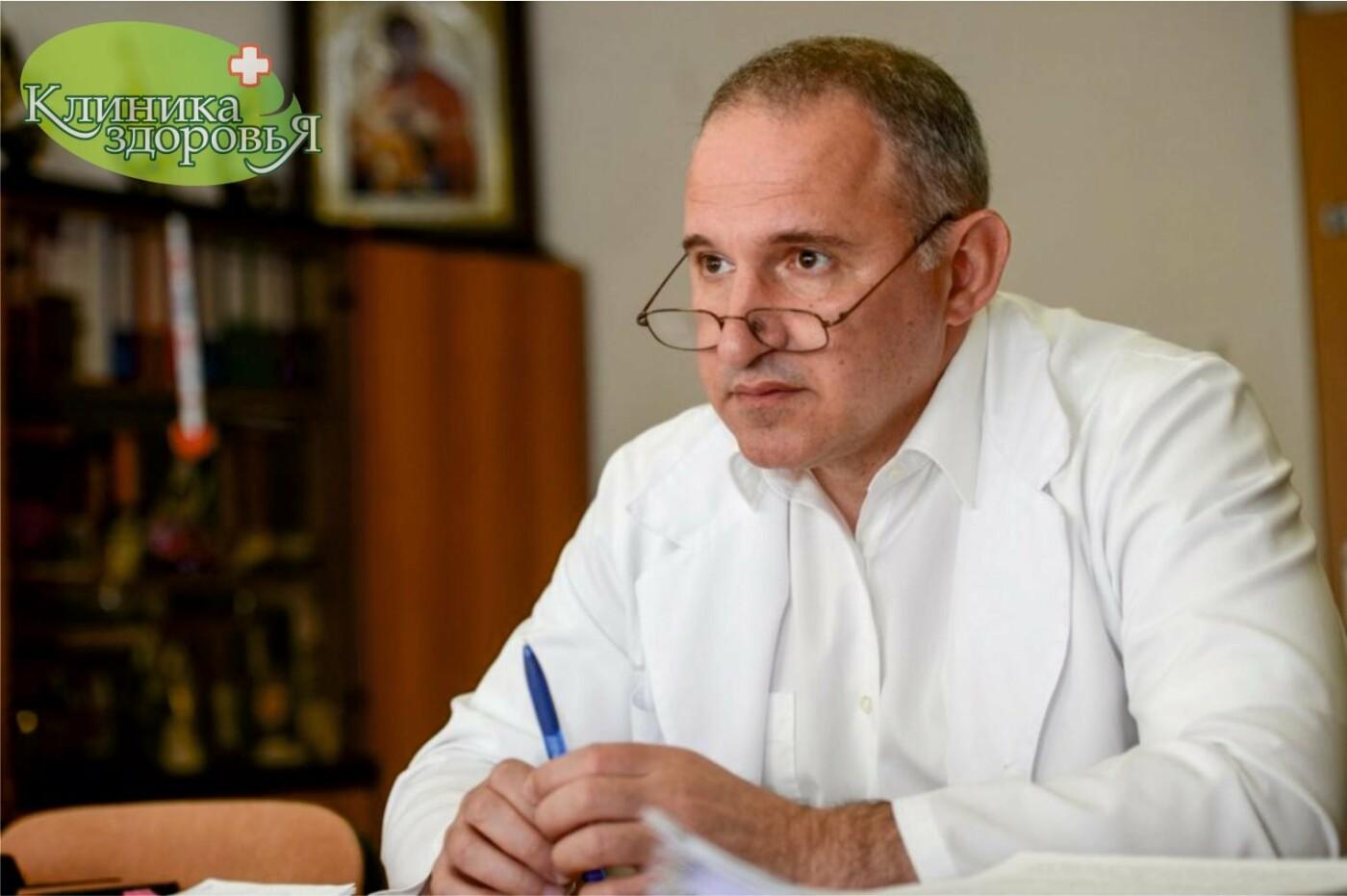 Мариупольцы, нуждающиеся в кардиохиругическом лечении, смогут попасть на прием к сотрудникам Киевского института сердца, фото-1