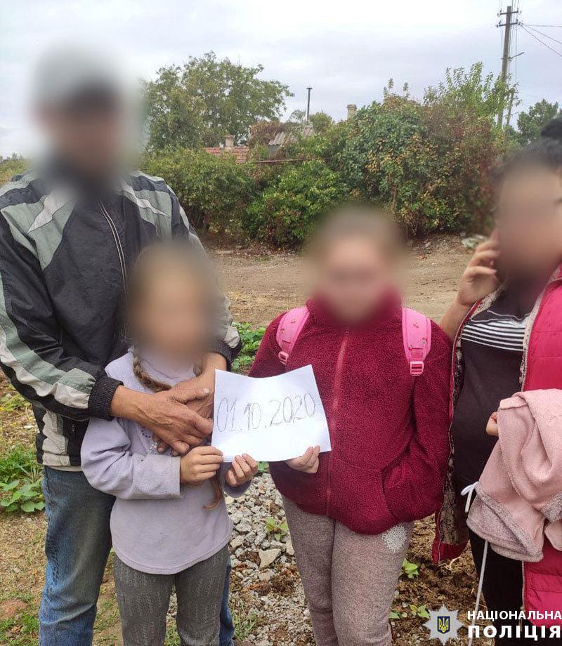 Испугались собаки. Как потерялись и нашлись в Мариуполе две школьницы, - ФОТО, фото-1