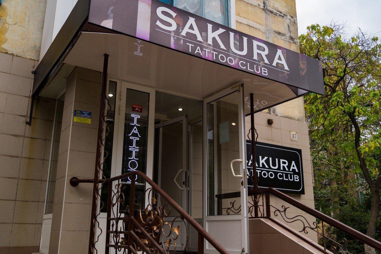 """В Мариуполе открылся первоклассный тату-клуб """"SAKURA""""!, фото-1"""
