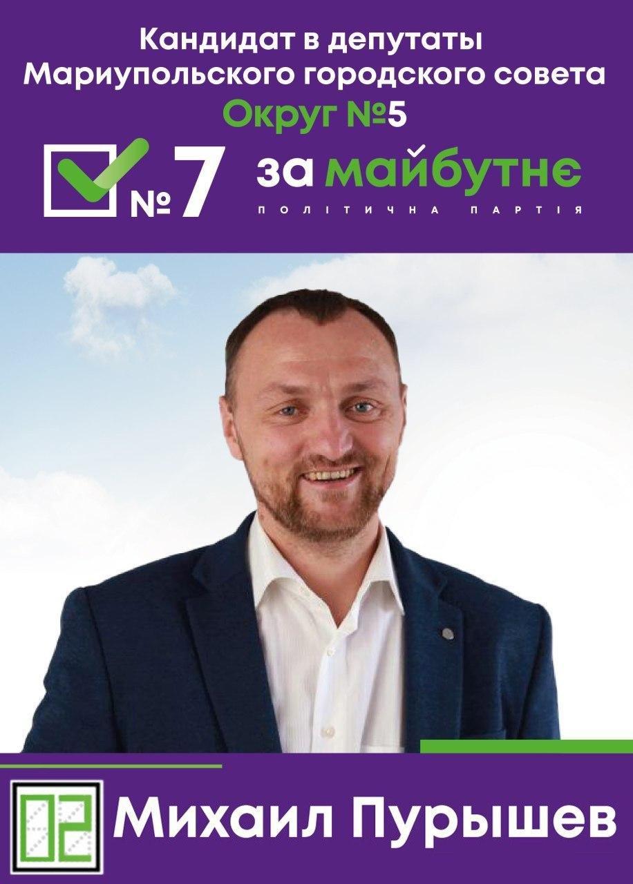 «Депутат 24/7». Пришло время менять свой взгляд на депутата!, фото-1