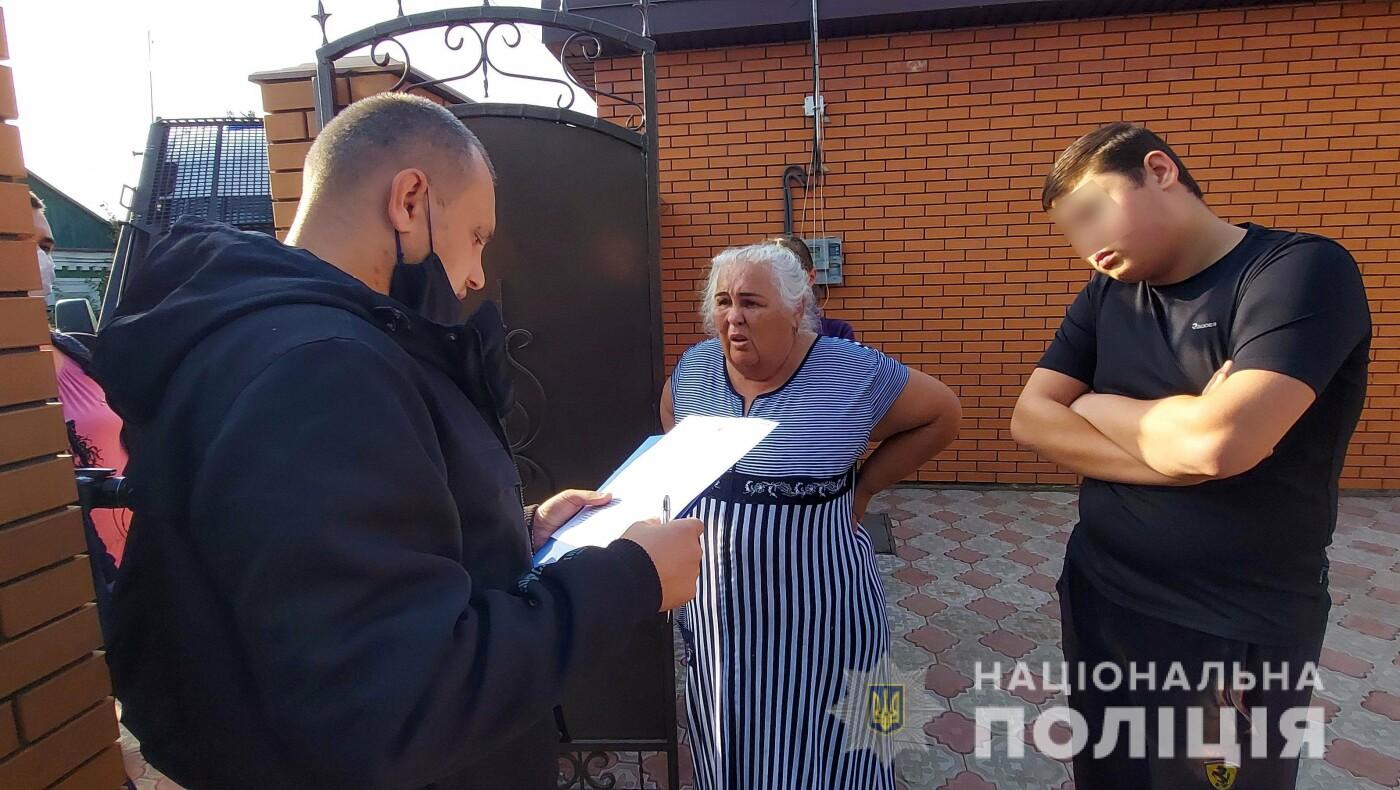 """Ромы из Мариуполя """"сняли порчу"""" с пенсионерки почти за миллион гривен, - ФОТО, ВИДЕО, фото-2"""
