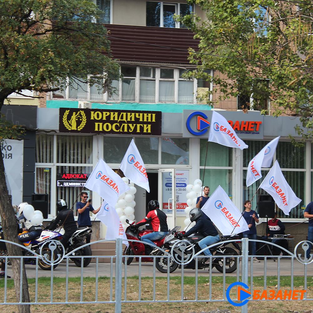 В Мариуполе открылся офис первой оптовой базы интернета БАЗАНЕТ, фото-1