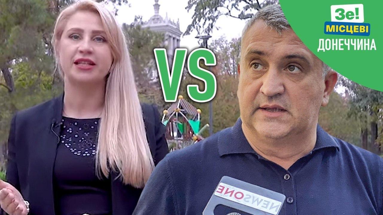 Блондинка разрывает ОПЗЖ на дебатах. Кандидат от партии побоялся прийти в студию, фото-1