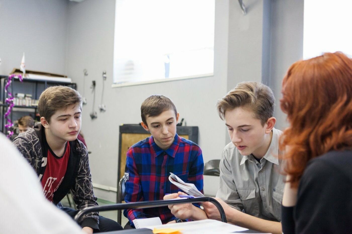 Курс профорієнтації для підлітків, фото-4